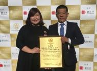 「COOL JAPN AWARD 2017」