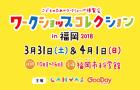 スクリーンショット 2018-03-22 18.36.51