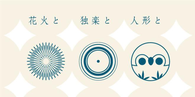 170916_gangu