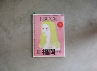 F:BOOK/VOL,2